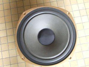 Réparation haut parleur TANNOY 38 cm